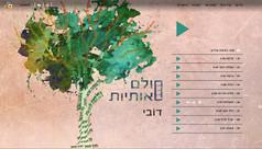 איור אלבום דיגיטלי