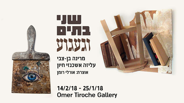 art exhibition event