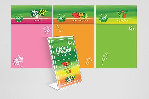 לוגו ומיתוג גרפי