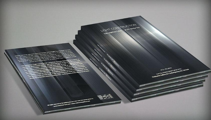 digital art catalog