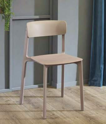 CH - Chair sedie moderne Foto (15)