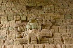 Hieroglyphen auf der grossen Treppe