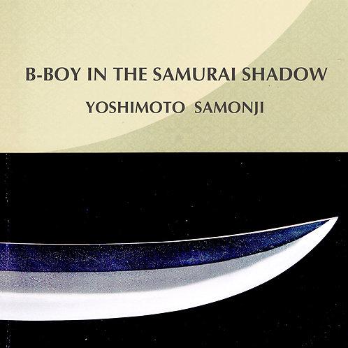 Yoshimoto Samonji