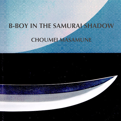 Choumei Masamune