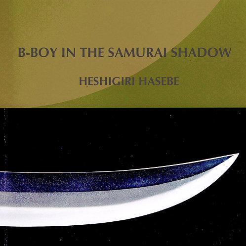 Heshigiri Hasebe