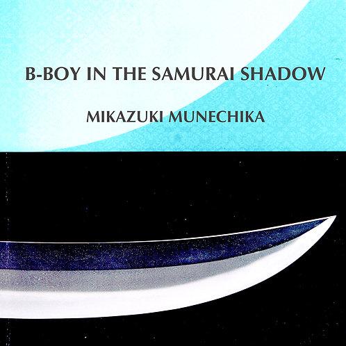 Mikazuki Munechika