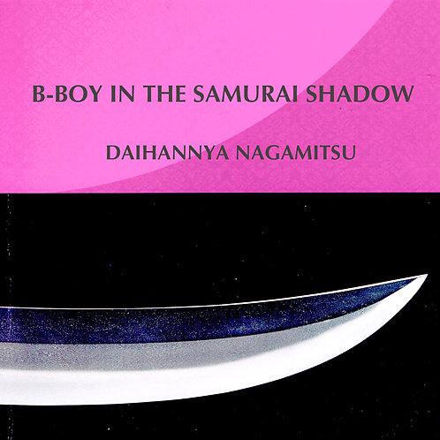 Daihannya Nagamitsu
