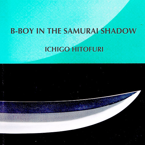 Ichigo Hitofuri