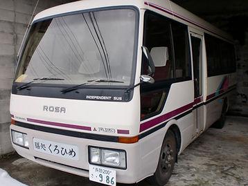 送迎バス_くろひめ号.JPG