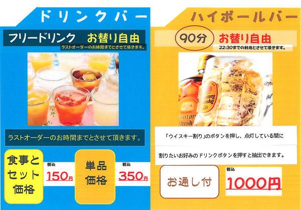 public_2015-07-29.jpg