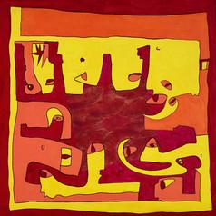 Centre rouge, 2014,  technique mixte sur toile 90x90 cm