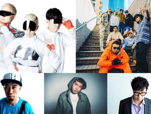 ⽇本最⼤級の雪⼭⾳楽祭 Snow Light Festival '20  出店致します🎇
