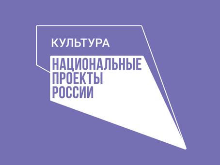 Подгоренские библиотекари проходят обучение по нацпроекту «Культура»
