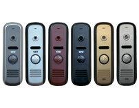 CTV-D1000HD Вызывная панель для видеодомофонов