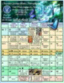 horaire3_juillet-août_2020_Mtl.jpg