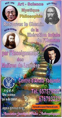 poster_site_Ahala_Yaoundé_2019.jpg