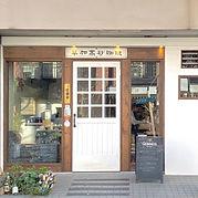 takasagocf-01-01.jpg