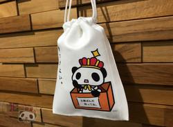 【王様ぱんだ。】飴ちゃん袋。