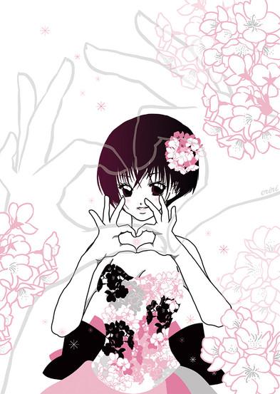 相思相愛 - mutual affection - / 2020