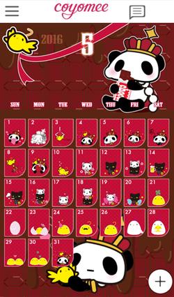 カレンダーアプリ【coyomee】配信