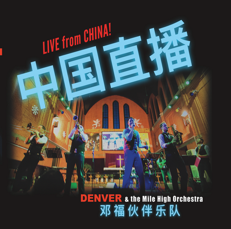 LIVE FROM CHINA FRONT COVER.png