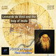 Leonardo da Vinci and the Plan of Imola