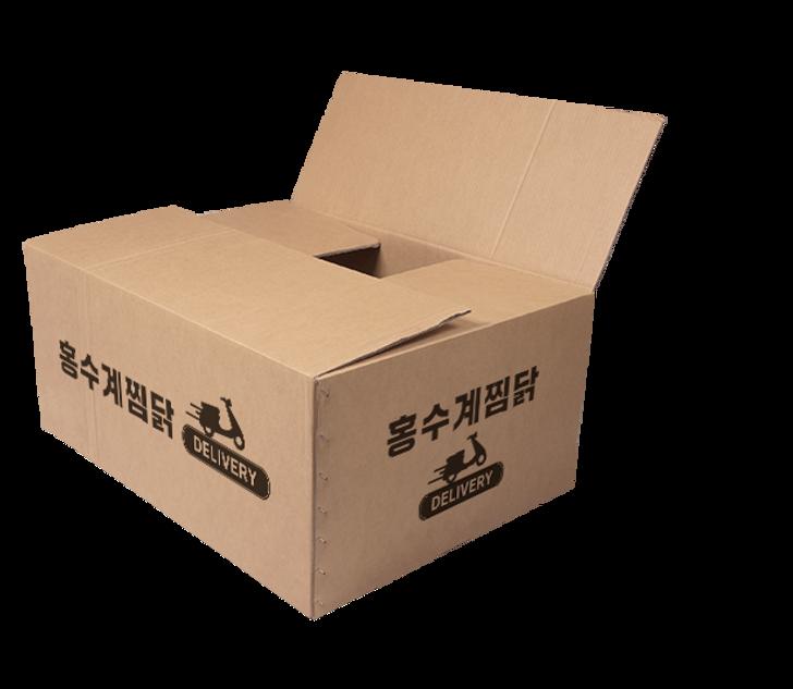 packaging-box-vol-02-01 copy.png