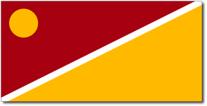 A 2:1 ratio flag (Width:Height), which is wider and shorter than many common real-world flags. A white band splits the flag into two equal halves, going from the upper right to the lower left. The upper half is red and contains a golden circle. The lower half is golden.