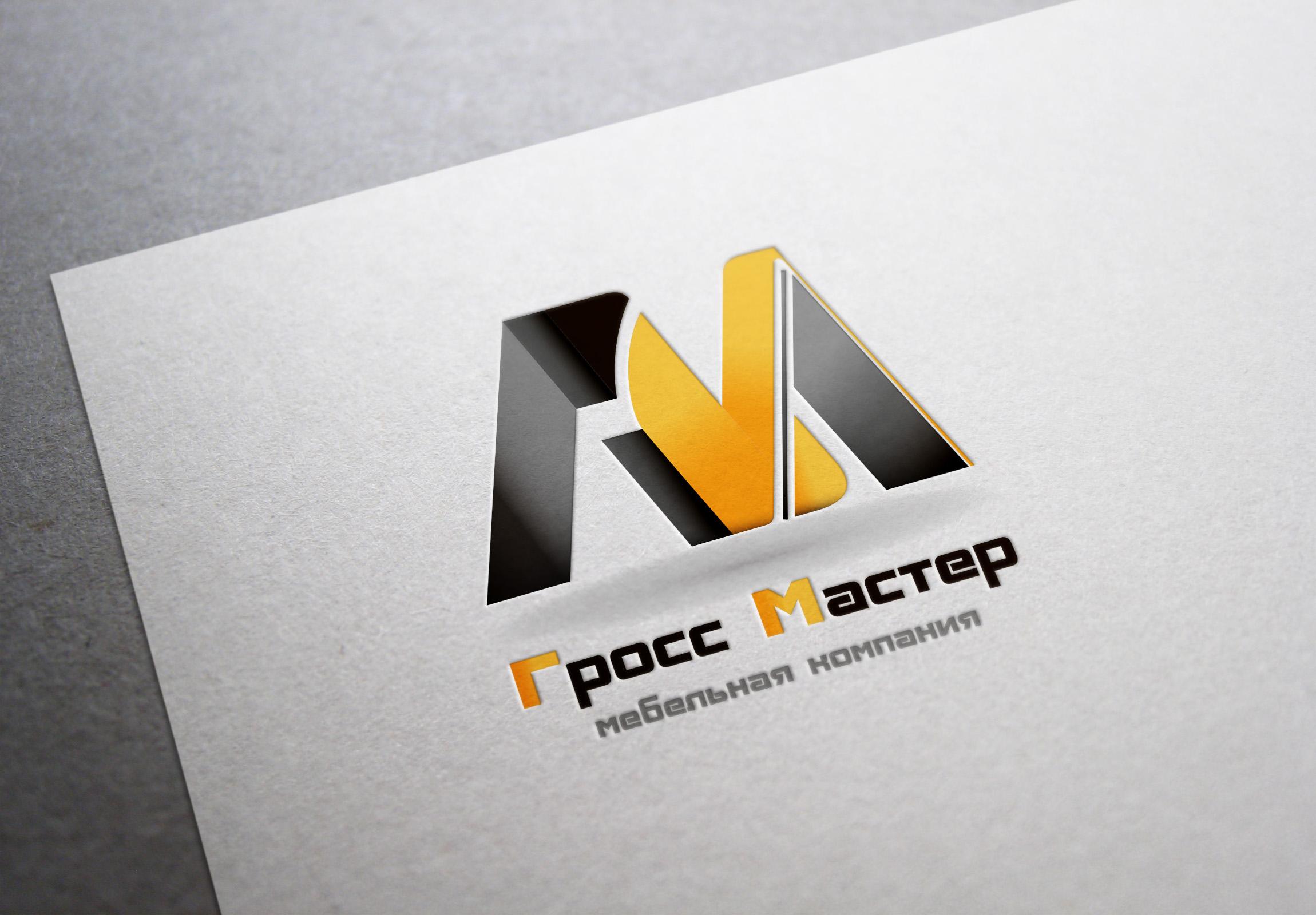 Работа фриланс логотип bid project freelancer