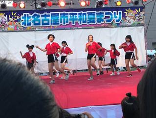 北名古屋校 夏のイベント