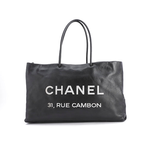 CHANEL Essential Rue Cambon Leather Shopping Tote