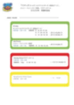 Fees for web-04.jpg
