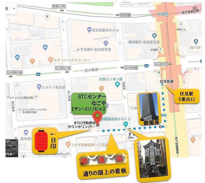 栄の地図.jpg