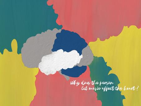 「人は何故、音楽を心に響かせるのか」/ 予備名 【UNSHAPE Art Festival】