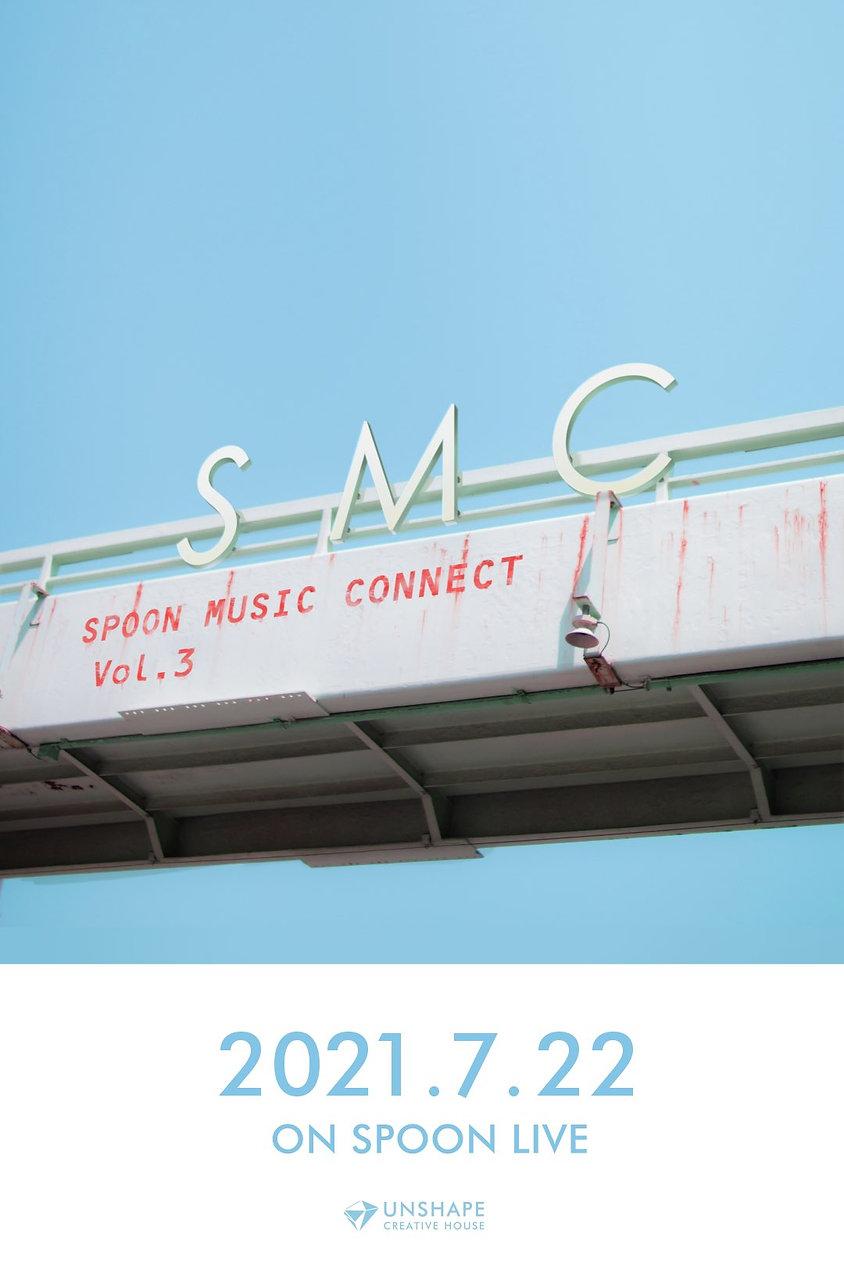 SMC3.jpg