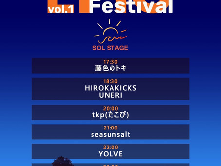 Day2 出演アーティスト一覧 【 EPIC MUSIC FESTIVAL vol.1】