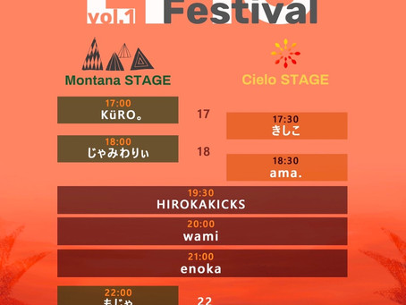 Day1 Pick up アーティスト 【 EPIC MUSIC FESTIVAL vol.1 】