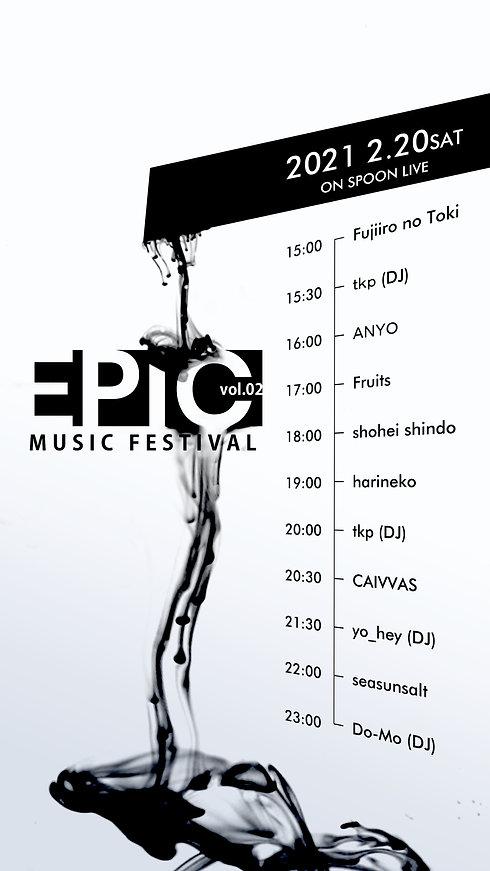 epic-6.jpg