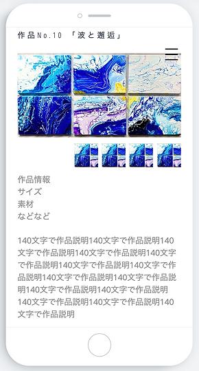 スクリーンショット 2021-04-11 11.42.54.png