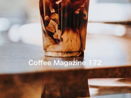 Coffee Magazine 172 vol.10