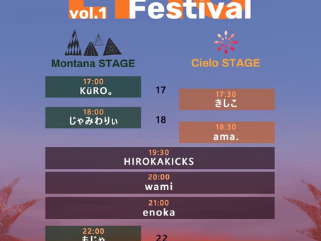 Day1 Montana Stage アーティスト一覧 【EPIC MUSIC FESTIVAL vol.1 】
