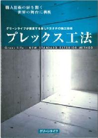 enkaku-image13.jpg