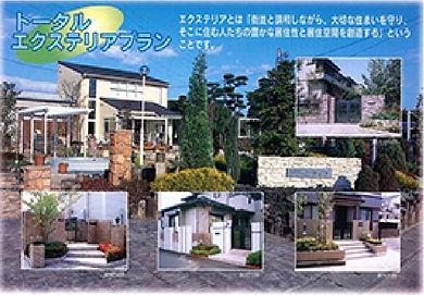enkaku-image02.jpg