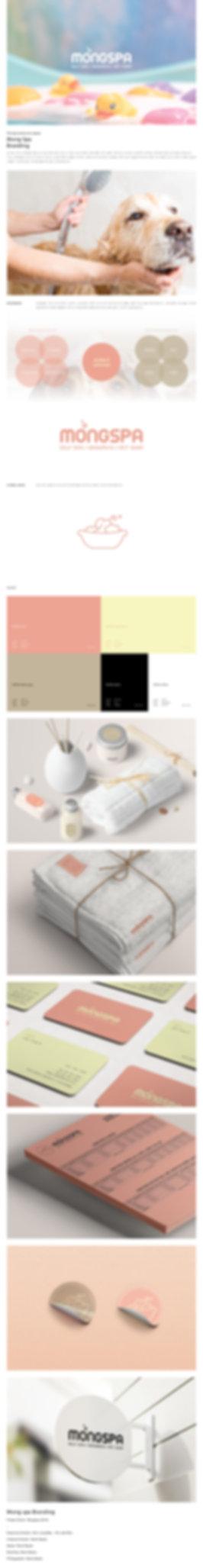 web_몽스파-홈페이지-업로드.jpg