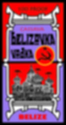 Belizovka2.jpg