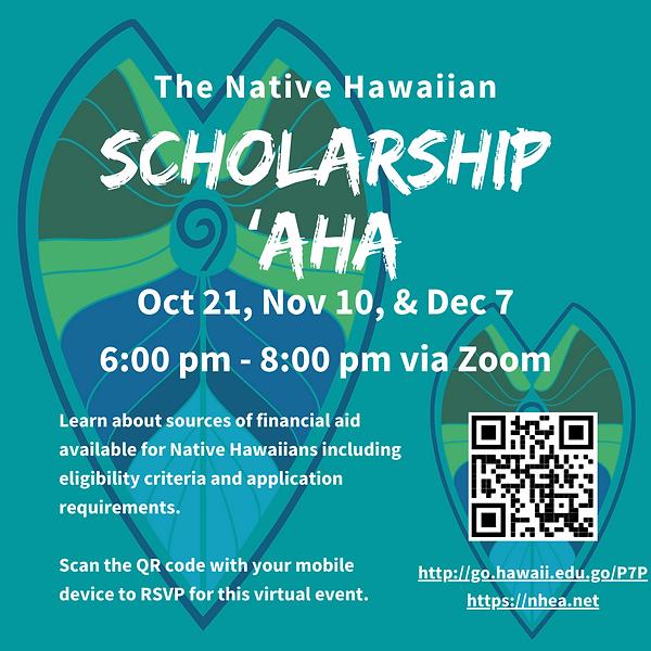 Scholarship Aha 2021(1).png