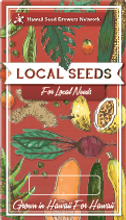 Hawaii seed growers network seed packet 2
