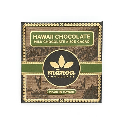 Chocolate Bar, 50% Milk (Manoa Chocolate) - 20 g