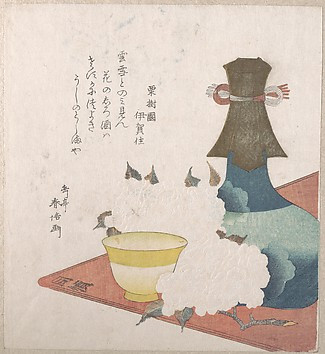 Wine Bottle, Cup and Cherry Blossoms, probably 1817 Yashima Gakutei, Japanese