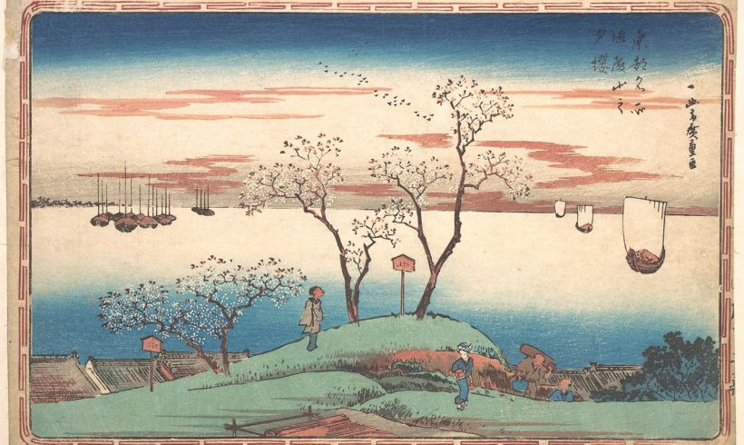 Evening Cherry Blossoms at Gotenyama, 1831, Utagawa Hiroshige, Japanese